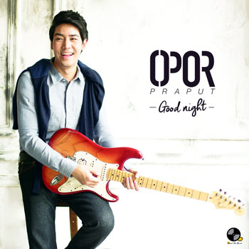 Good night - Opor Praput