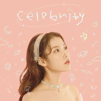 Celebrity - IU